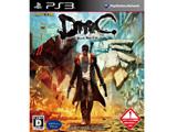 DmC Devil May Cry (ディーエムシー デビル メイ クライ) 【PS3ゲームソフト】