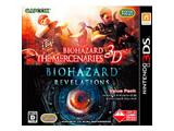 バイオハザード THE MERCENARIES 3D & リベレーションズ バリューパック
