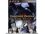 ドラゴンズドグマ:ダークアリズン 【PS3ゲームソフト】