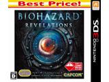 〔中古品〕 バイオハザード リベレーションズ Best Price! 【3DS】