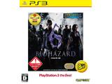 〔中古品〕 BIOHAZARD 6 PlayStation 3 the Best 【PS3】