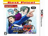 逆転裁判123 成歩堂セレクション Best Price! 【3DSゲームソフト】