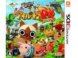 モンハン日記 ぽかぽかアイルー村DX 【3DSゲームソフト】