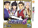 【在庫限り】 逆転裁判6 【3DSゲームソフト】