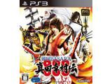 【在庫限り】 戦国BASARA 真田幸村伝 【PS3ゲームソフト】