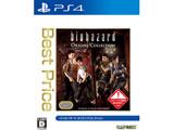 バイオハザード オリジンズコレクション Best Price 【PS4ゲームソフト】