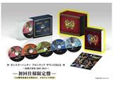 (ゲーム・ミュージック) / モンスターハンター フロンティア サウンドBOX 〜初期音楽集(2007-2014)〜 CD