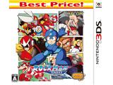 ロックマン クラシックス コレクション Best Price! 【3DSゲームソフト】