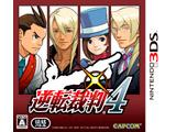 【在庫限り】 逆転裁判4 通常版 【3DSゲームソフト】