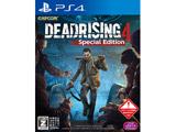 デッドライジング 4 スペシャルエディション 【PS4ゲームソフト】