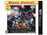 モンスターハンターダブルクロス Best Price!【3DSゲームソフト】