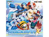 ゲームミュージック / ロックマンX アニバーサリーコレクション サウンドトラック CD
