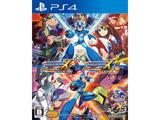 ロックマンX アニバーサリー コレクション 1+2 【PS4ゲームソフト】