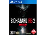 【01/25発売予定】 BIOHAZARD RE:2 Z Version 通常版 【PS4ゲームソフト】