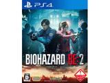 BIOHAZARD RE:2 通常版 【PS4ゲームソフト】