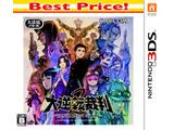 大逆転裁判2 -成歩堂龍ノ介の覺悟- Best Price! 【3DSゲームソフト】