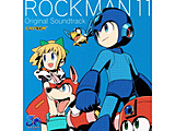 ロックマン11 運命の歯車!! オリジナルサウンドトラック CD
