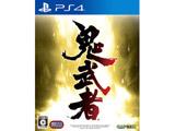鬼武者 通常版 【PS4ゲームソフト】