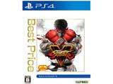 ストリートファイターV Best Price 【PS4ゲームソフト】