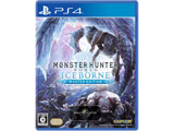 【09/06発売予定】 MONSTER HUNTER WORLD: ICEBORNE (モンスターハンターワールド:アイスボーン) マスターエディション 【PS4ゲームソフト】