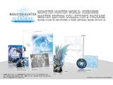 【09/06発売予定】 MONSTER HUNTER WORLD: ICEBORNE (モンスターハンターワールド:アイスボーン) マスターエディション コレクターズパッケージ 【PS4ゲームソフト】