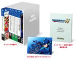 【12/19発売予定】 ロックマン&ロックマンX 5in1 スペシャルBOX 【PS4ゲームソフト】