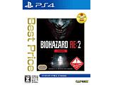 BIOHAZARD RE:2 Z Version Best Price PLJM-16559  [PS4]