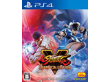 STREET FIGHTER V CHAMPION EDITION 【PS4ゲームソフト】