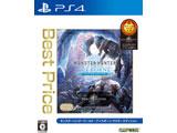 モンスターハンターワールド:アイスボーン マスターエディション  Best Price 【PS4ゲームソフト】