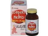 【ファイン】ふしぶしの恵み コンドロイチン&グルコサミン 545粒