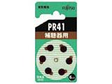【空気電池】補聴器用(6個入り) PR41(6B)