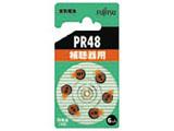 【空気電池】補聴器用(6個入り) PR48(6B)
