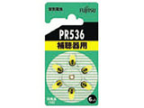 【空気電池】補聴器用(6個入り) PR536(6B)