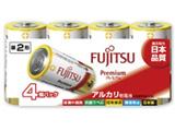 【単2形】4本 アルカリ乾電池「プレミアム」LR14FP(4S)
