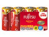 FUJITSU(富士通) LR14FH(4S) アルカリ乾電池 単2形 1.5V LR14F HighPower /4個パック