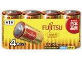【単1形】4本 アルカリ乾電池「ロングライフ」LR20FL(4S)