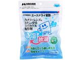 湿度調整剤 エースドライ50 KMC-70A50