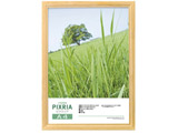 木製額縁 「ピクスリア」 (A4/ナチュラル) FWPX-NTA4