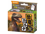 TRA-066 恐竜カルタ