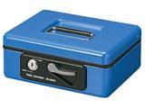 【在庫限り】 金庫 小型 手提金庫 S CB-060G-BL ブルー 12-861