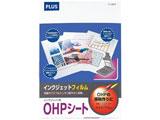 インクジェットプリンター専用紙 OHPシート (A4・50枚入) IT-125PF