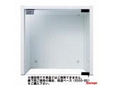 CUBEコンポ 【ガラス戸ユニット】(白) R350-GR 415-685