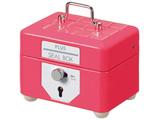 簡易セキュリティBOX スチールボックス カギ2本付 SB-006C ピンク 37-169