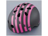 幼児用ヘルメット bikkeキッズヘルメット(ボーダーピンク/46〜52cm) CHBH4652