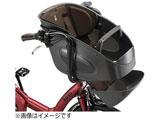 フロントチャイルドシート クッション bikke POLAR用(モブダークブラウン)FBP_K