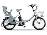 20型 電動アシスト自転車 bikke MOB e(E.XBKブルーグレー/内装3段変速) BM0C38 【2018年モデル】