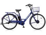 26型 電動アシスト自転車 STEP CRUZ e(E.Xバイオレットブルー/内装3段変速) ST6B48 【2018年モデル】
