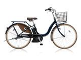 26型 電動アシスト自転車 アシスタファイン(E.Xモダンブルー/内装3段変速) A6FC18【2018年モデル】