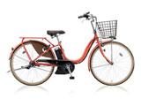 24型 電動アシスト自転車 アシスタファイン(E.Xフラミンゴオレンジ/内装3段変速) A4FC18【2018年モデル】