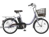 20型 電動アシスト自転車 アシスタユニ プレミア(M.Xフラッシュパープル/内装3段変速) A2PC38【2018年モデル】